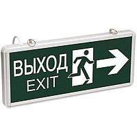 ← Exit