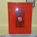 Шкаф ШП 650*545*210 без задней стенки