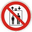 Запрещается пользоваться лифтом