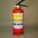 Огнетушитель порошковый ОП-2 (з)