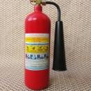 Огнетушитель углекислотный ОУ-3 (3л/2кг)